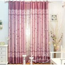 floral country curtains stores in grey color