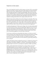 sample of receptionist cover letter gallery cover letter sample