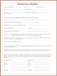 10 room rental agreement sample hr team leader cover letter