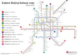 Beijing Subway Map by Beijing Subway Map 国内版 Bing Images