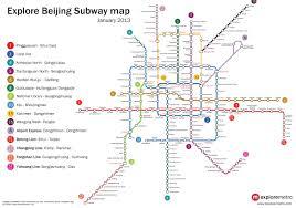 Beijing Metro Map by Beijing Subway Map 国内版 Bing Images