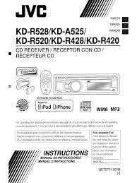 diagrams 7681024 jvc kd x50bt wiring diagram u2013 jvc kd x50bt