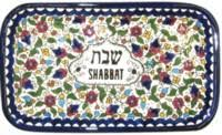shabbat plate armenian ceramic shabbat challah plate tray made in israel