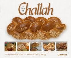 kosher cookbook buy zomick 39 s kosher challah bread recipes by zomick 39 s