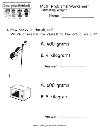 index of images printables math