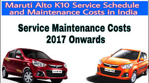 maruti alto k10 service schedule and maintenance costs in india