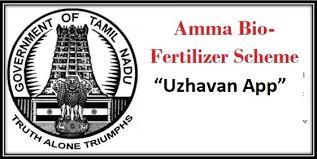 biography meaning of tamil amma bio fertilizer scheme and uzhavan app in tamil nadu pm jan