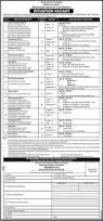 Ministry Of Interior Jobs Pakistan Railways Lahore Jobs Jobs In Malaysia Jobs In Mascat