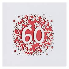60 Birthday Cards 60th Birthday Cards 60th Birthday Cards Gangcraft Free Winclab