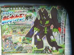 Shiny Geodude In Platinum Twitch Plays Pokemon Know - the pok礬mon green blob new legendary zygarde and ash greninja