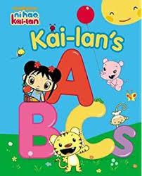 ni hao kai lan children cartoons kai lan