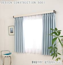 Curtain Railing Designs Soei Rakuten Global Market Respect For The Aged Day Retrofit