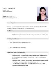 oracle developer resume sample anisha abhilash cv 1