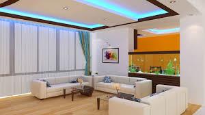A Livingroom Hush Living Room Decoration 2016 2017 Youtube