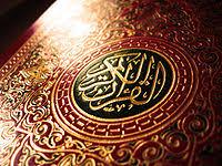 دانلود کتاب صوتی قصه های قرآن