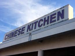 chinese kitchen menu odessa menus