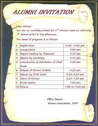 Inauguration Invitation Card Sample Hospital Inauguration Invitation Cards Free Printable Invitation