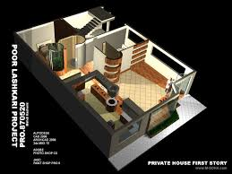 Home Design Pro 10 Architectural Home Design By Mehdi Hashemi Category Private