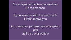 loco enrique iglesias feat romeo santos lyrics in spanish