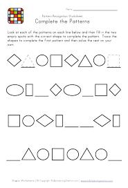 pattern recognition worksheets mreichert kids worksheets