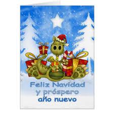 dragon christmas cards invitations greeting u0026 photo cards zazzle