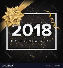 happy new year invitation happy new year 2018 invitation christmas vector image