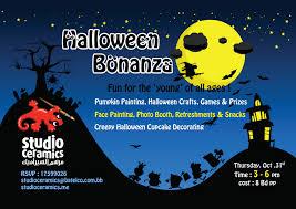 halloween bonanza events whatsupbahrain net