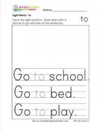 sight word to sight word practice worksheets kinder sight words