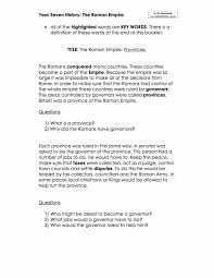 the roman empire year 7 sources pdf worksheet