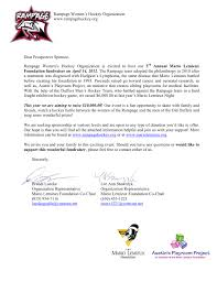 Fundraising Letters Examples by Zzzzzz Romeoville Rampage Women U0027s Ice Hockey Club Powered By