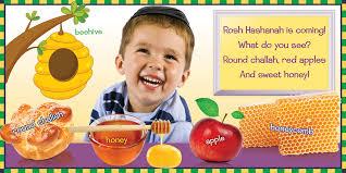 rosh hashonna what do you see on rosh hashanah and yom kippur