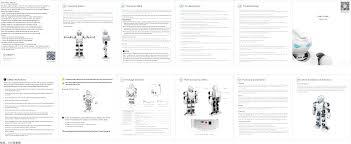 alpha1pro alpha intelligent robot user manual ubtech robotics corp