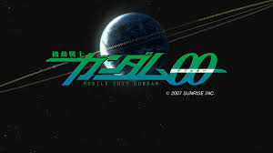 mobile suit gundam 00 the gundam wiki fandom powered by wikia