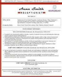 Receptionist Resume Template Teacher Resume Examples 2016 For Elementary Professional