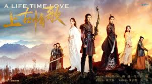 film fantasy mandarin terbaik 2017 chinese drama recommendations dramapanda