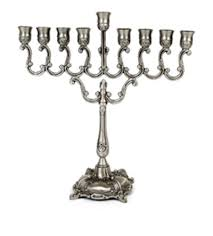 buy a menorah buy small silver hanukkah menorah menorahs for sale israel catalog