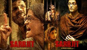 new film box office collection 2016 sarabjit movie budget profit hit or flop on box office