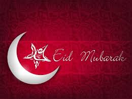 EID Ul Fiter  Advance Mubarik Greeting For Family Chat Room - Family chat rooms