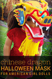 finding bonggamom how to make a chinese dragon mask for your