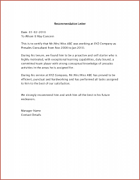 sample job recommendation letter gallery letter samples format