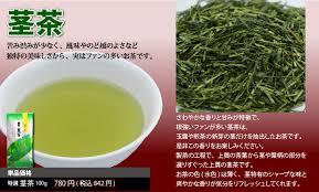 Seeking Tea Shizuokachaho Rakuten Global Market The 3 Bag Set Shizuoka Tea