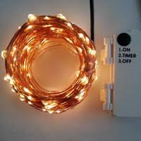 battery timer outdoor lights price comparison buy cheapest