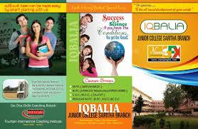 school brochure design templates www naveengfx iqbalia brochure design brochures