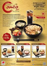 cuisine sale 235 best โปรโมช น ค ปองลดราคา ของ sale ด ลส ดค ม images on