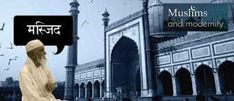 make it hindi muslim hindustan newslaundry