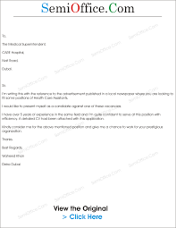 98 cover letter healthcare cause and effect essay writing