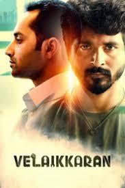 film india 2017 terbaru film india terbaru 2017 nonton streaming download film india