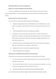 financial aid essay sample 12 best images of financial aid appeal letter templates financial aid appeal letter sample