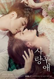 film drama korea pure love korean movies opening today 2016 03 10 in korea hancinema the