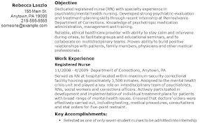 resume exles for registered operating room resume sle